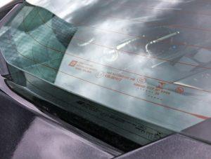 2020 Corvette rear glass