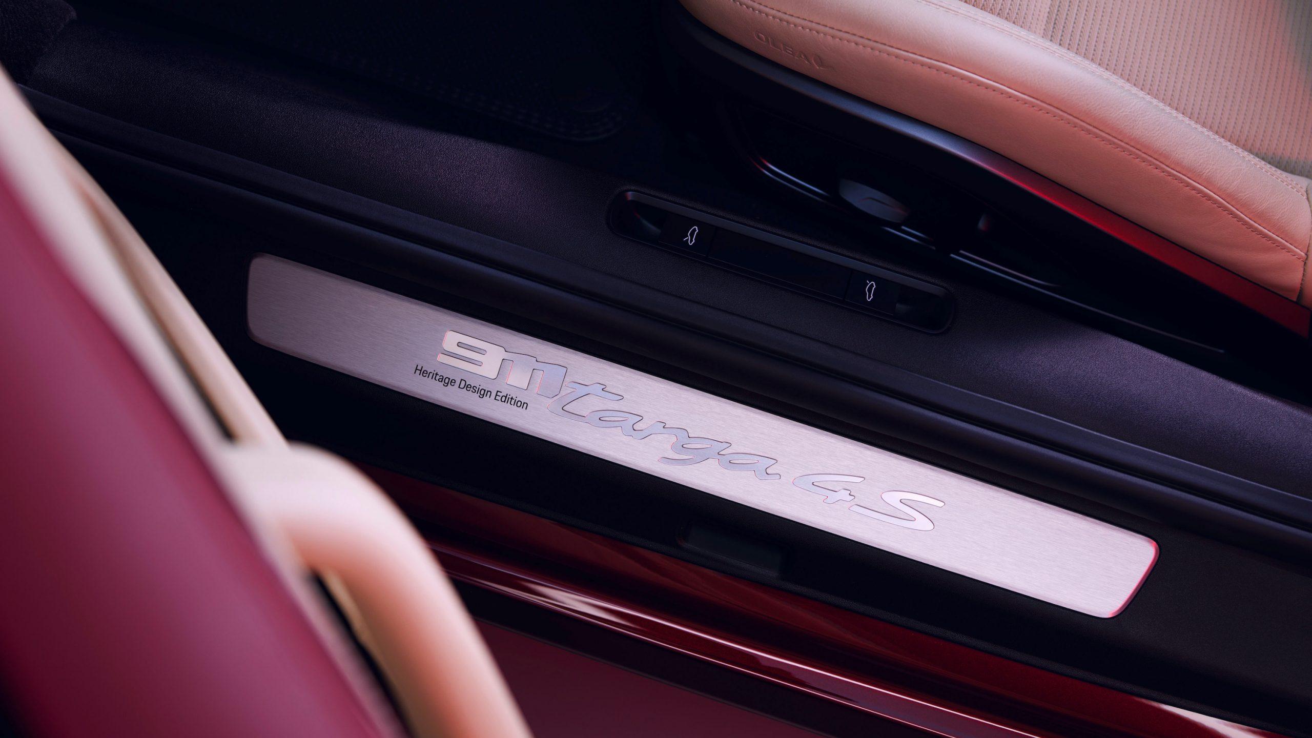 911 Targa 4S Heritage Design Sill Plate