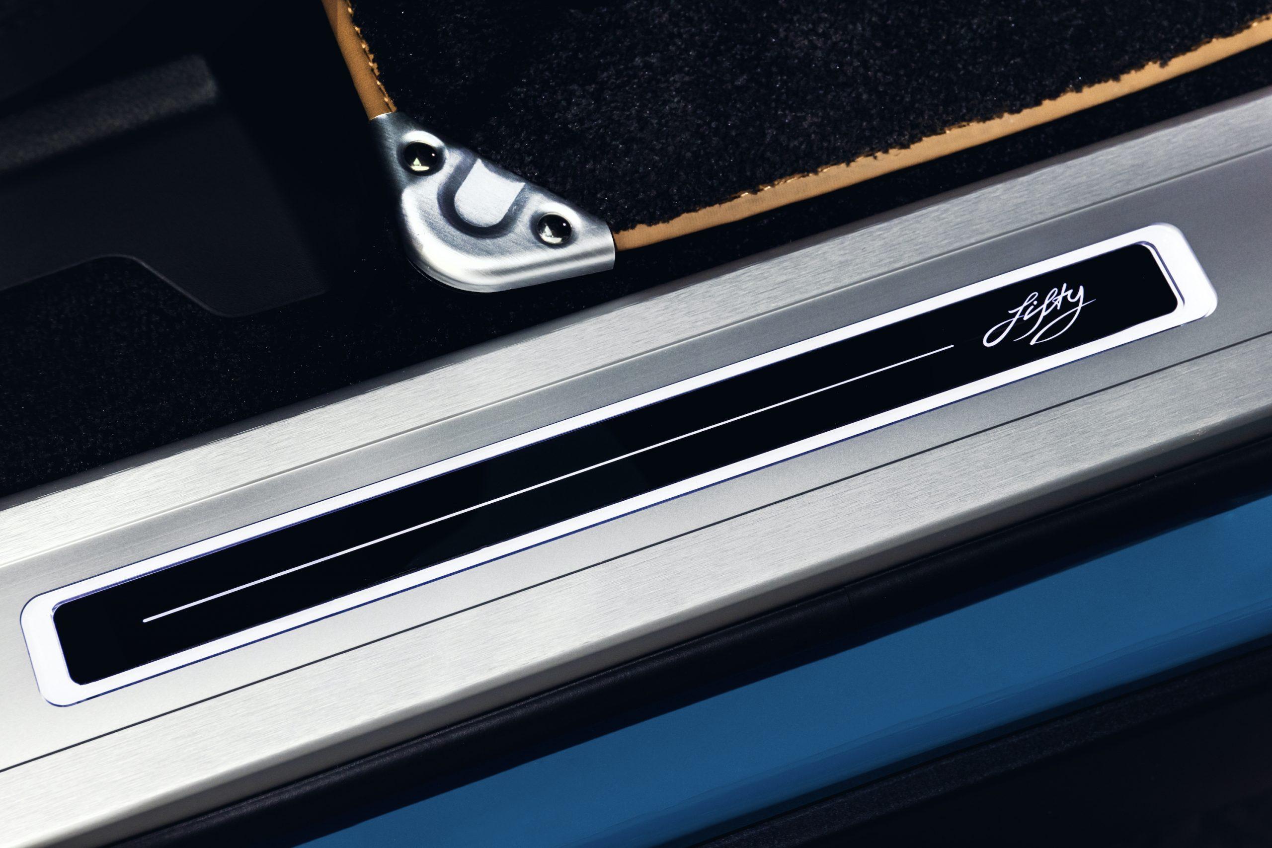 2021 Range Rover Sill Plate Close