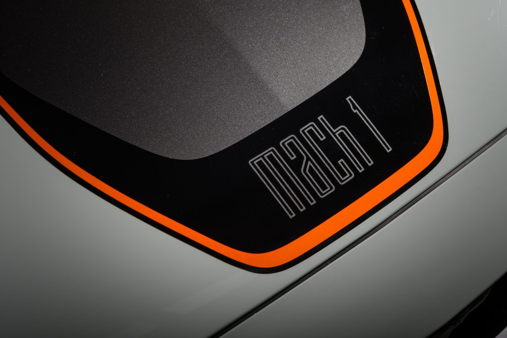 2021 Ford Mustang Mach 1 logo hood