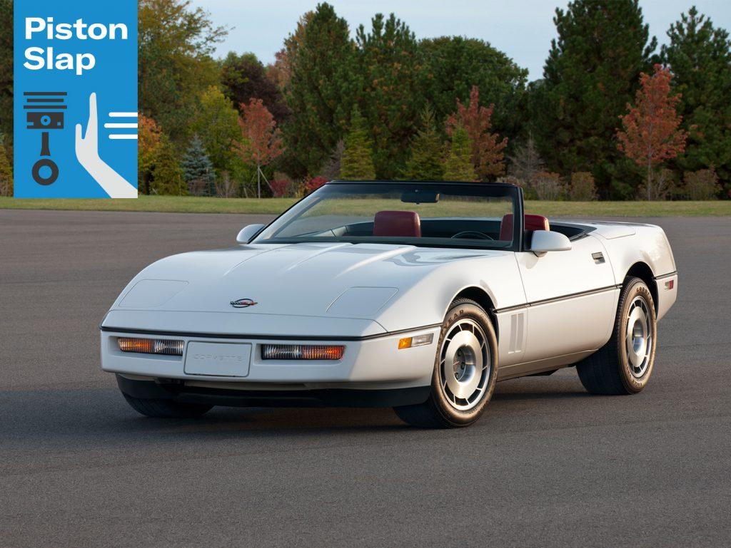 White 1987 Chevrolet Corvette Convertible