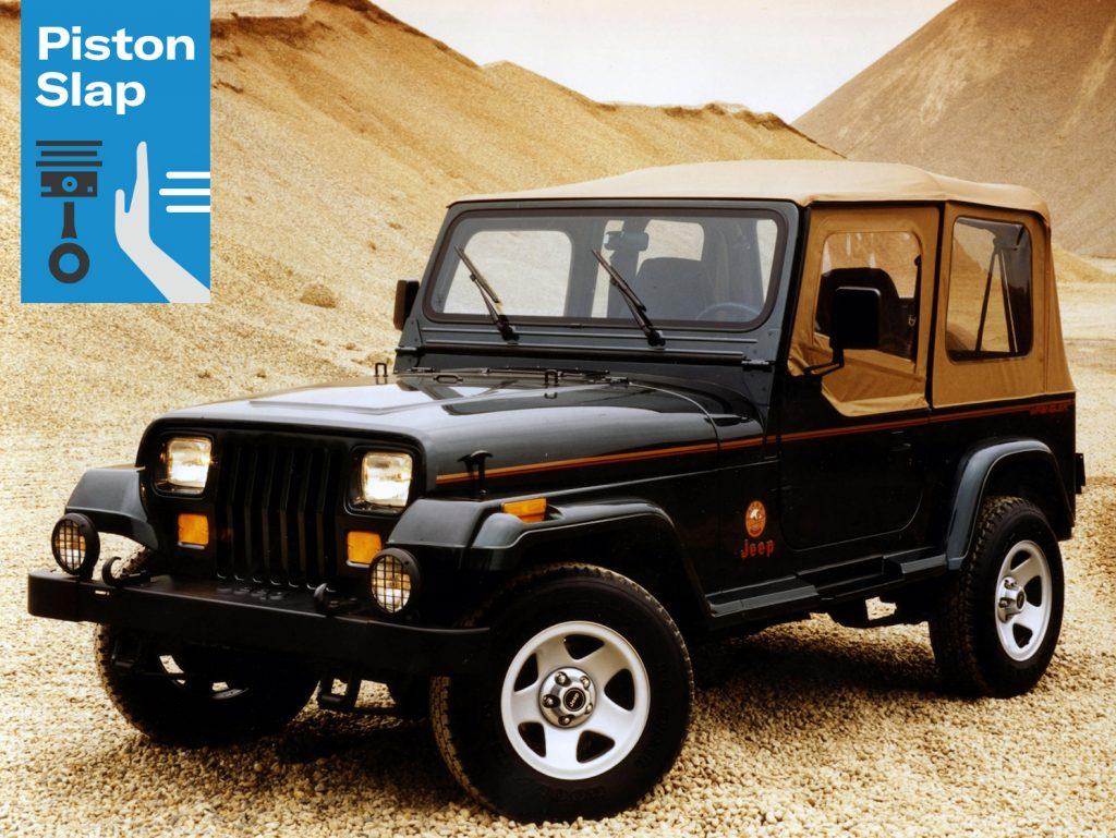 Piston Slap Jeep Wrangler Front Three-Quarter