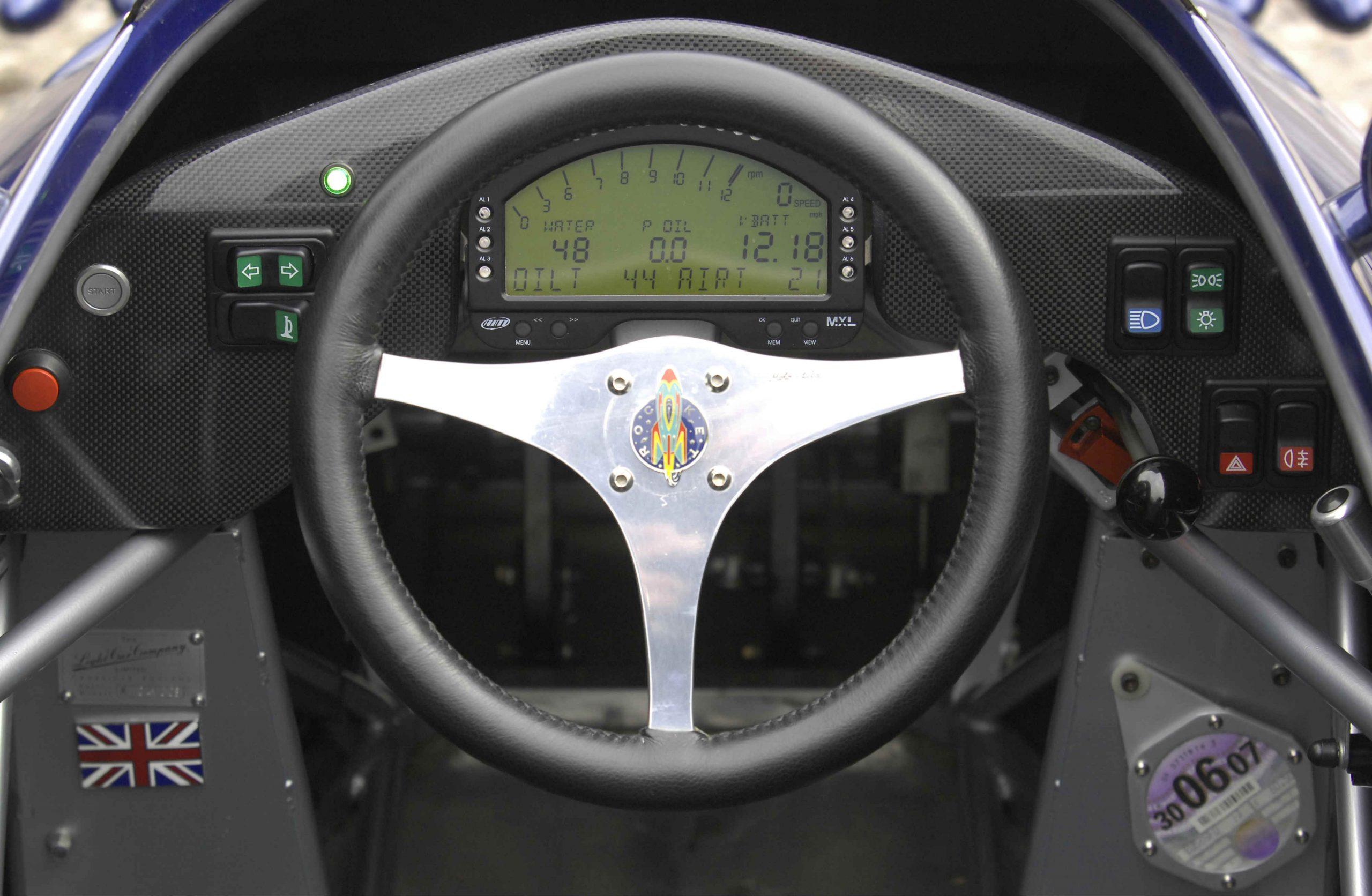 Rocket car cockpit inside