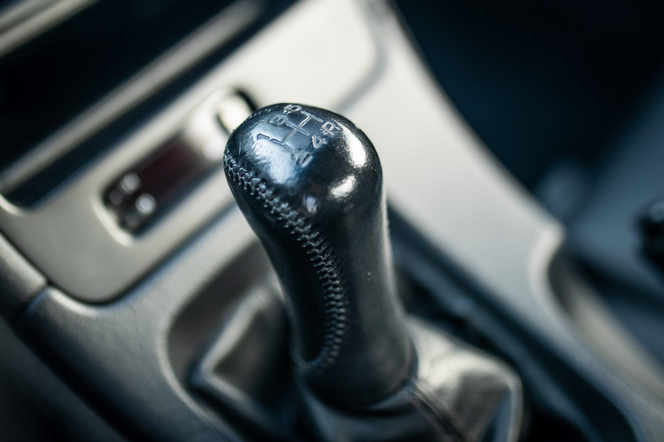 Nissan 300ZX shifter detail