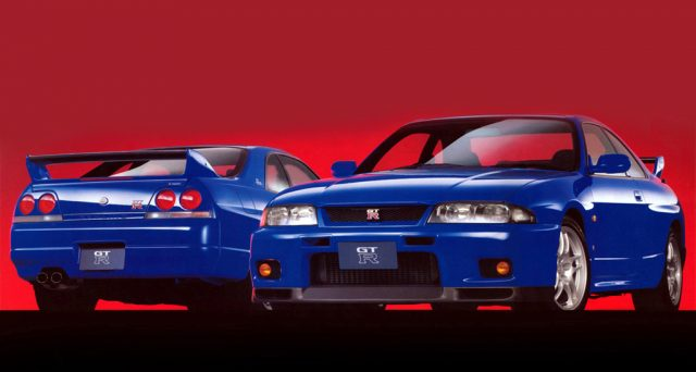 nissan skyline r33 lm limited and gtr
