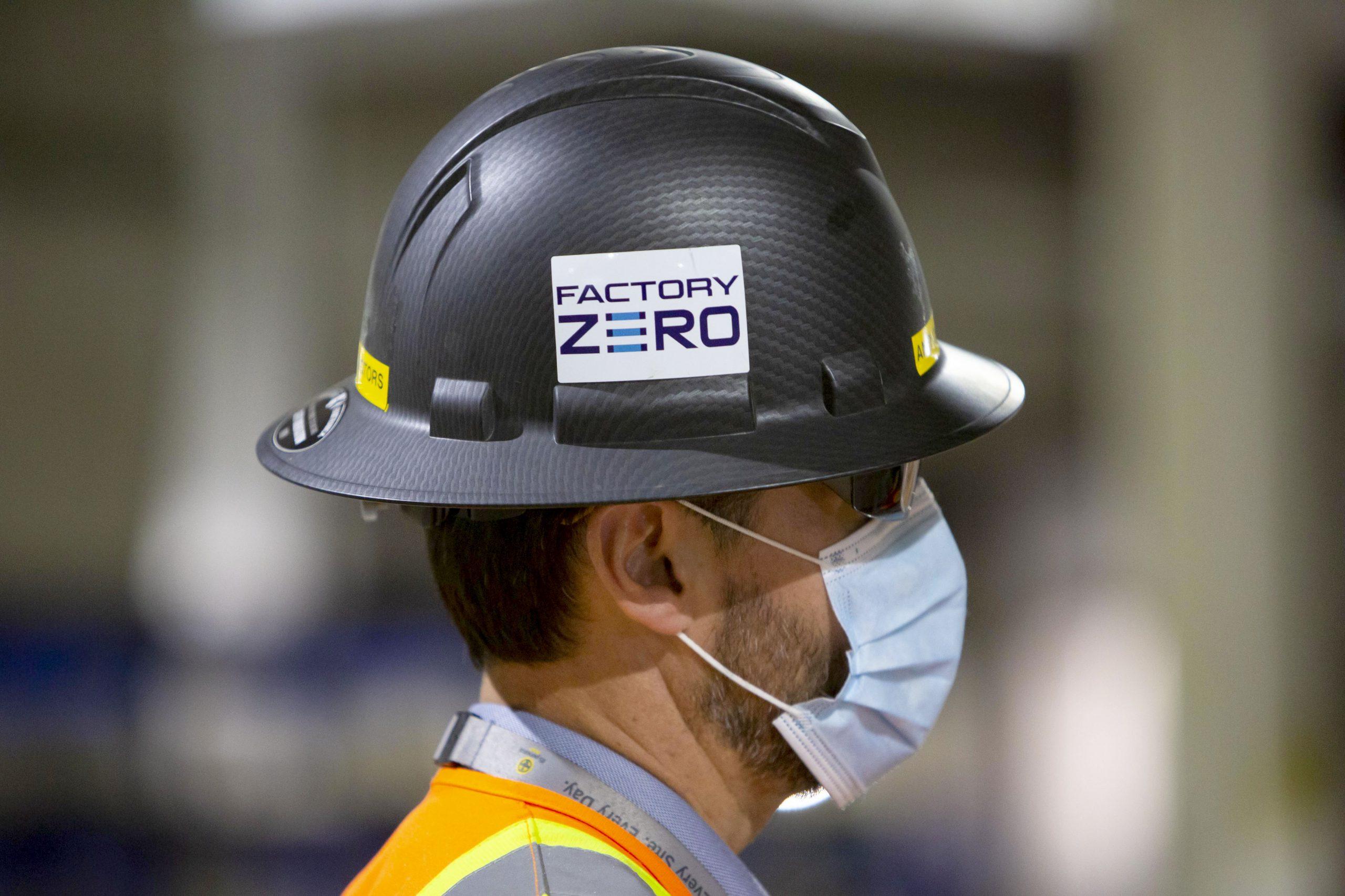 factory zero plant logo on helmet