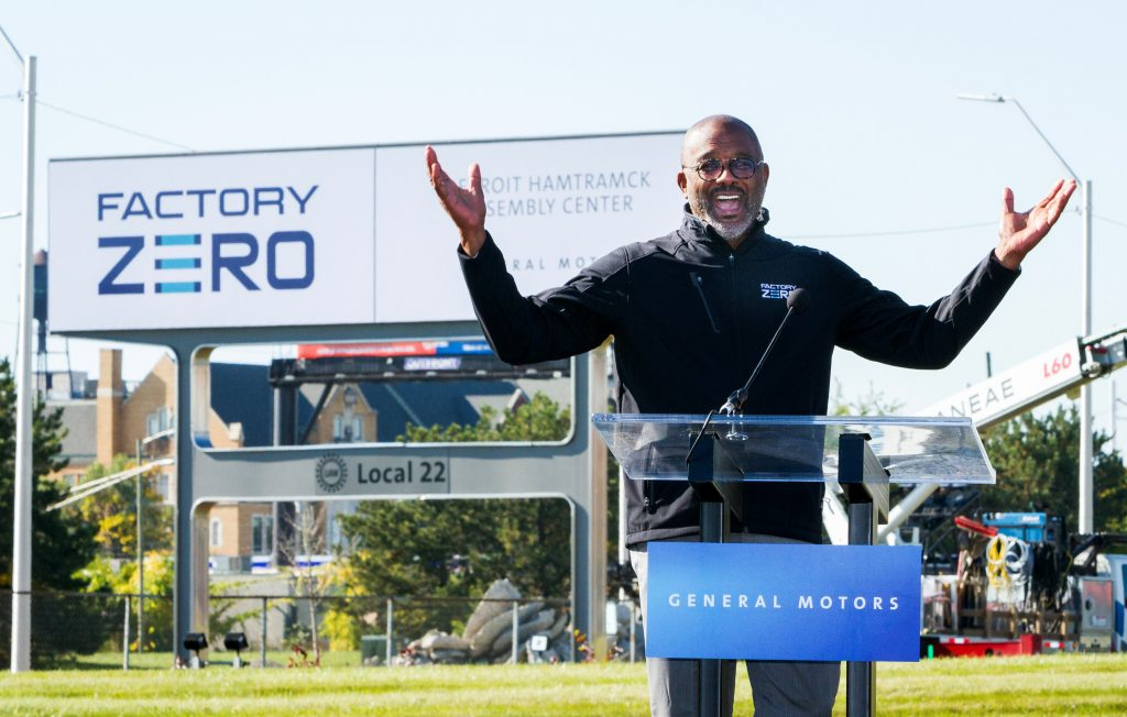 factory zero plant announcement by executive