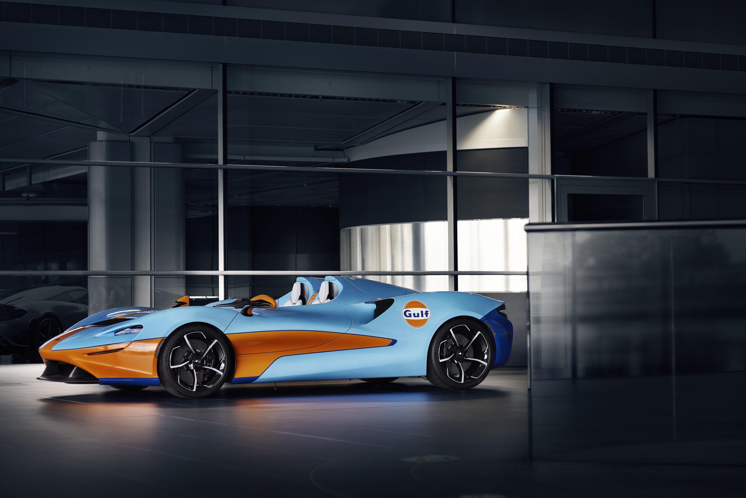 McLaren_Elva_Gulf-101
