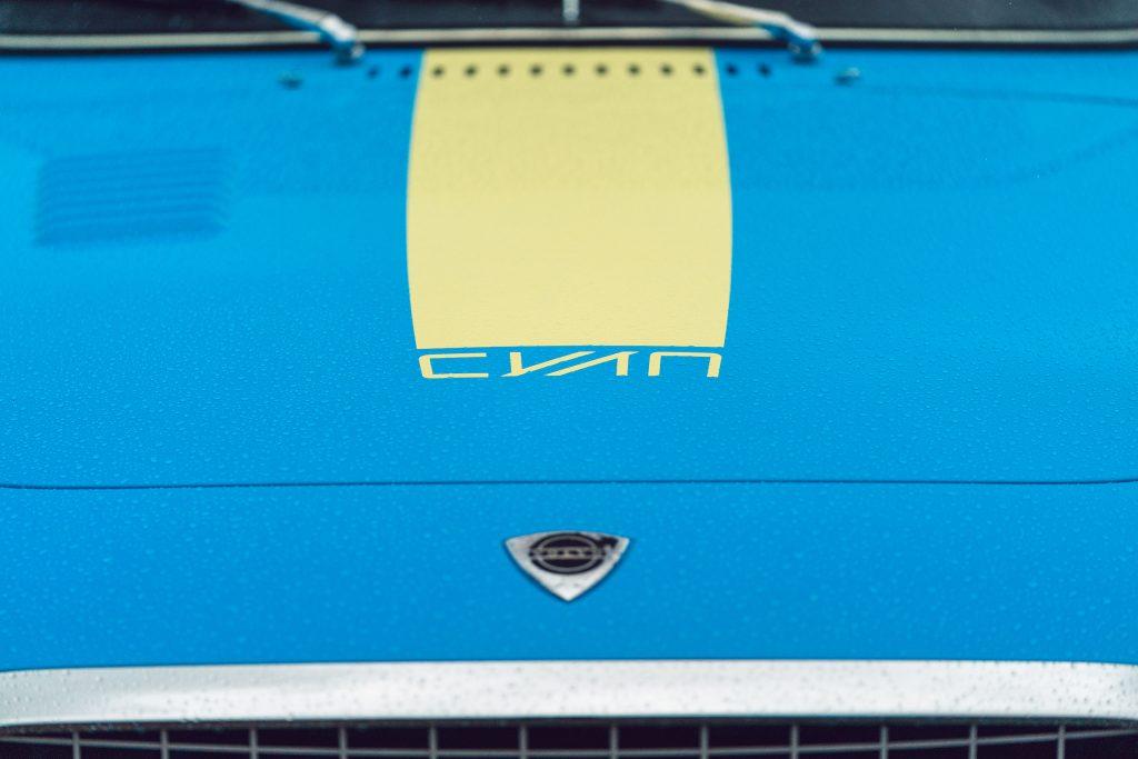 CYAN RACING P1800 front logo hood stripe
