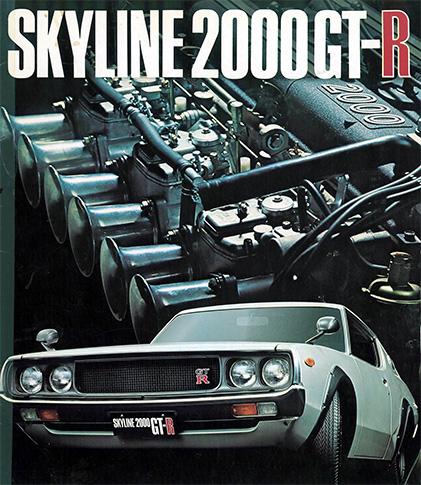 Nissan Skyline KPGC110 2000GT-R Cover