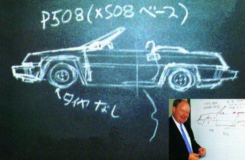 MX-5 design blackboard sketch for original mazda miata