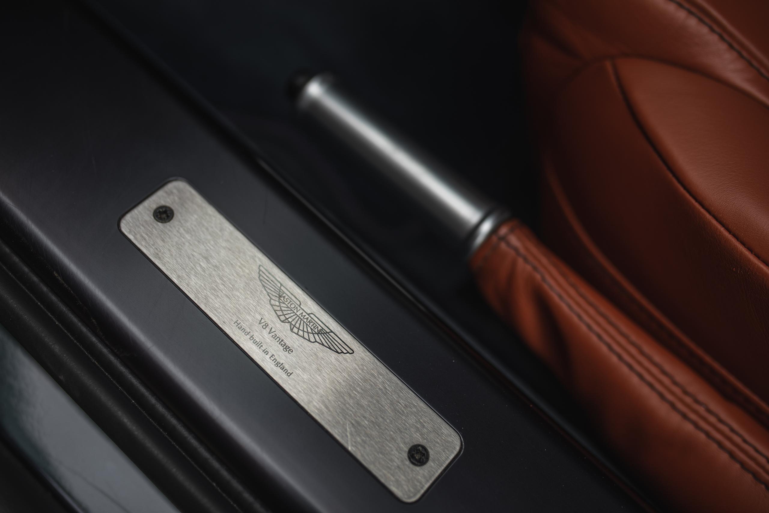 2007 Aston Martin Vantage V8 sill plate detail
