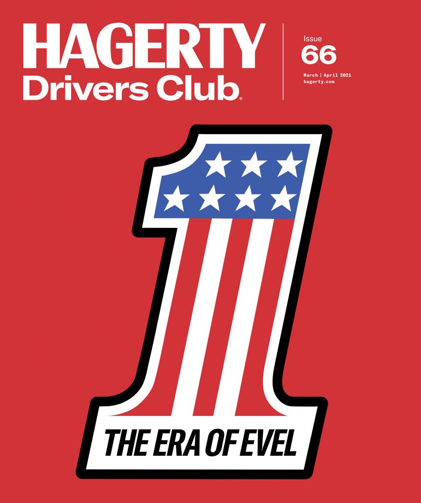 hagerty magazine march april cover