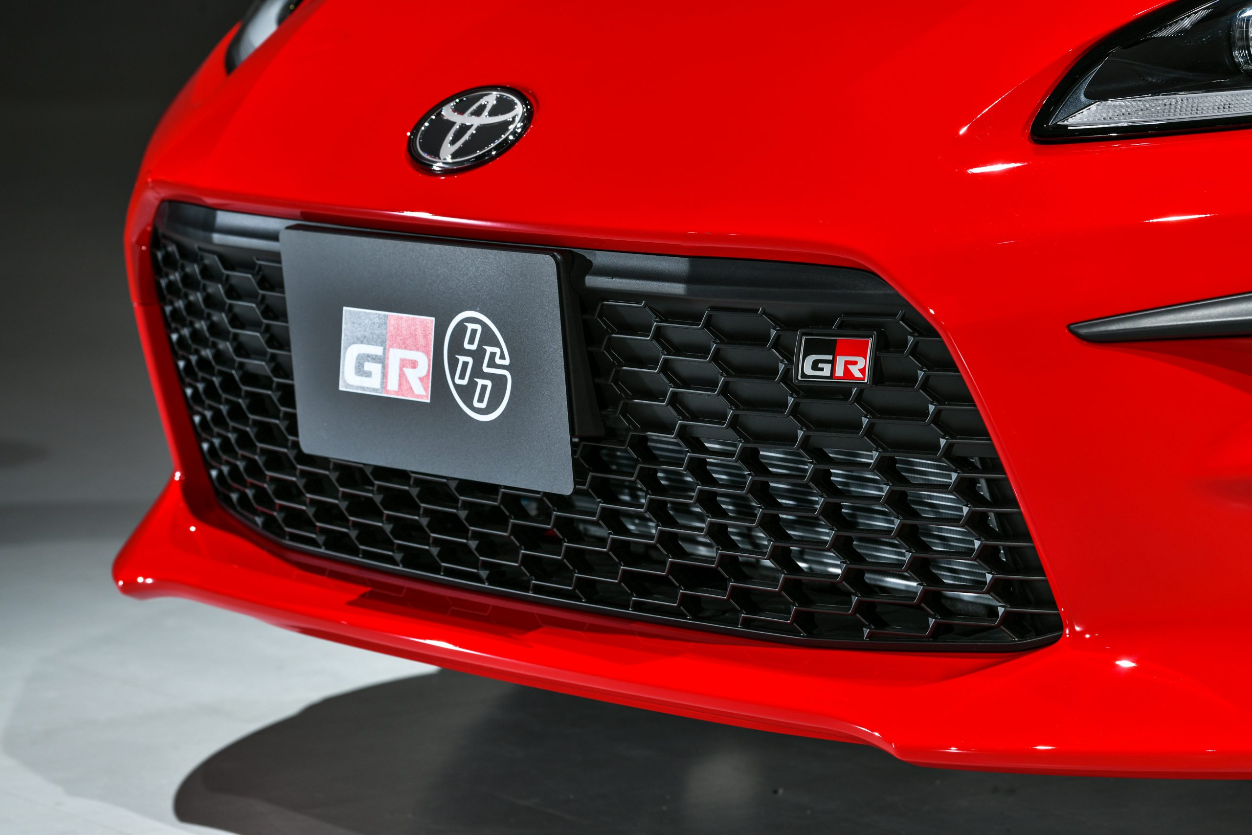 Toyota 2022 GR 86 front grille
