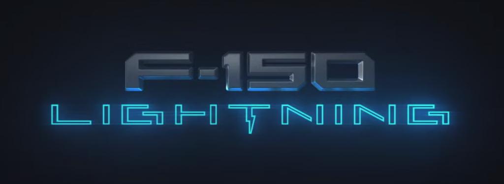 Ford F-150 Lightning logo