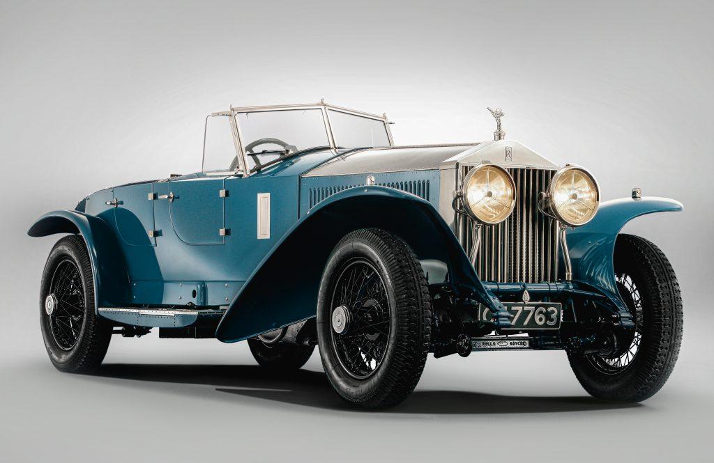 Rolls-Royce 17EX