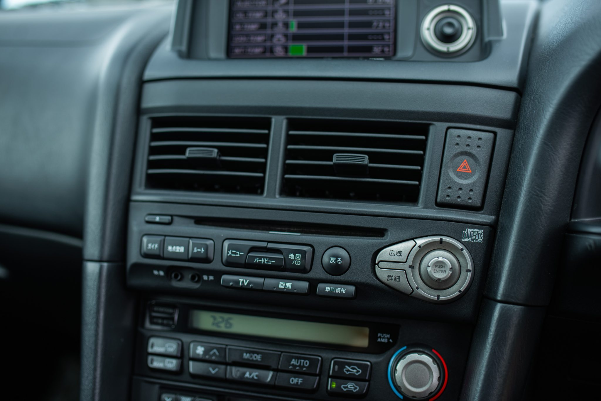 1999 Nissan Skyline GT-R V-Spec climate control