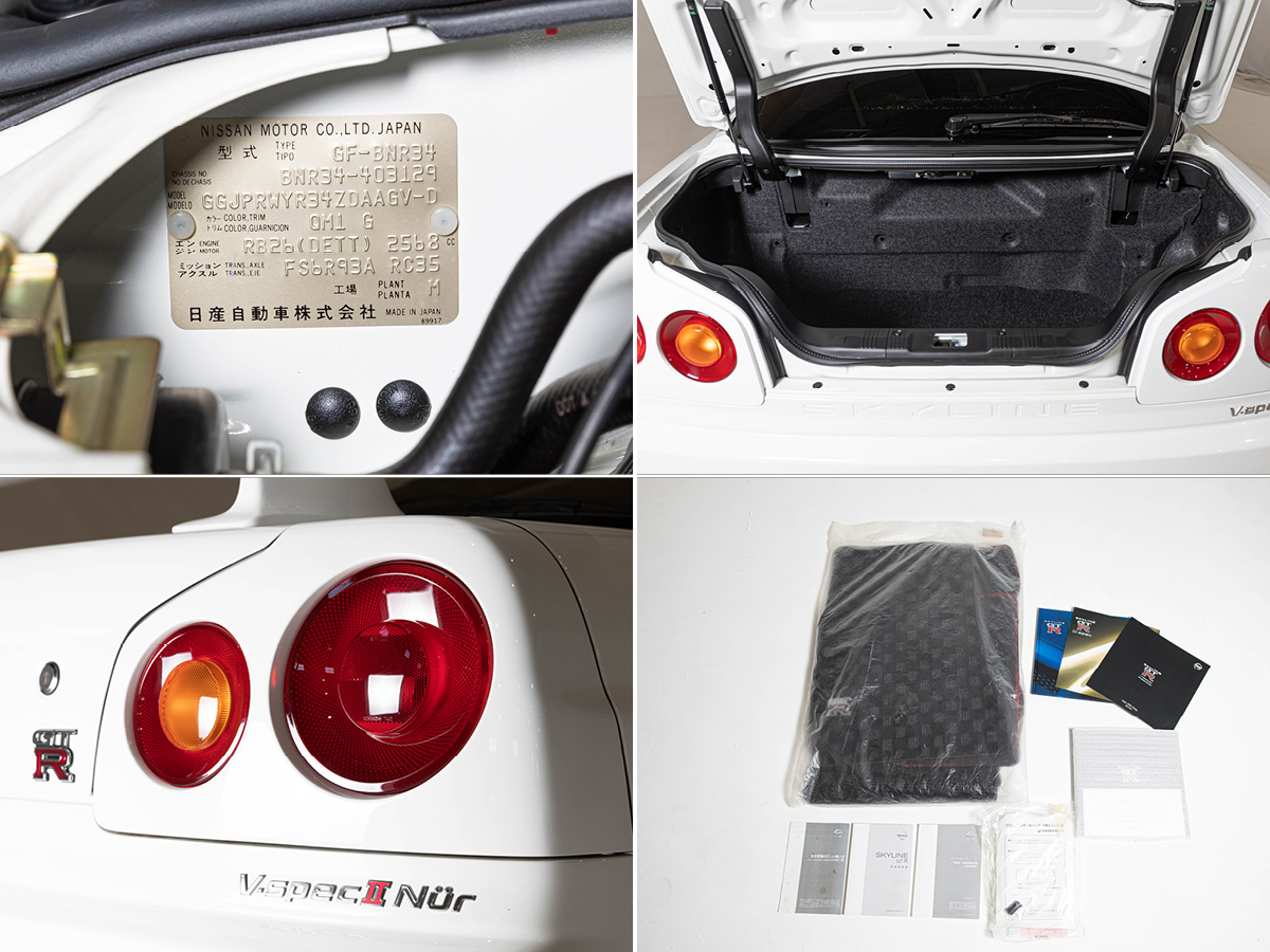 Nissan Skyline GTR collage