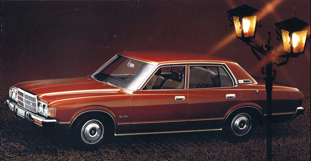 1978 Toyota Crown Royal Saloon