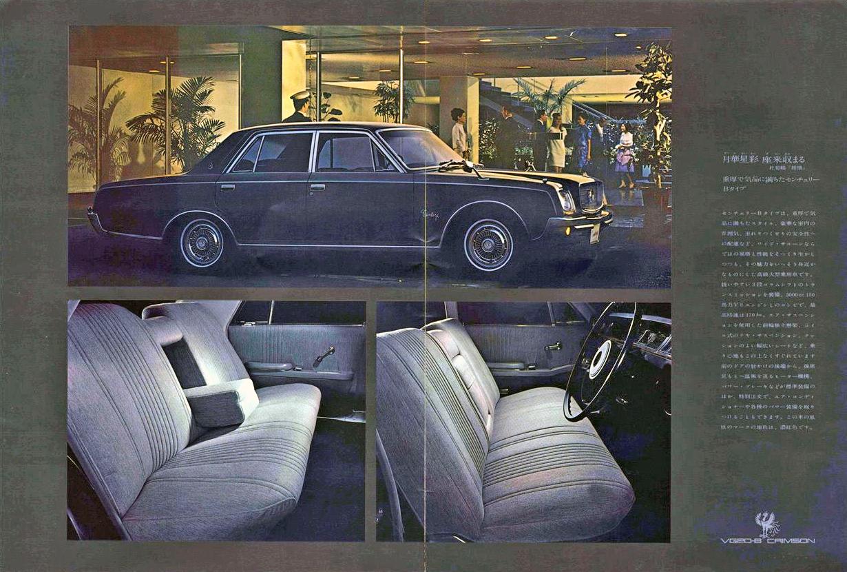 1968 Toyota Century
