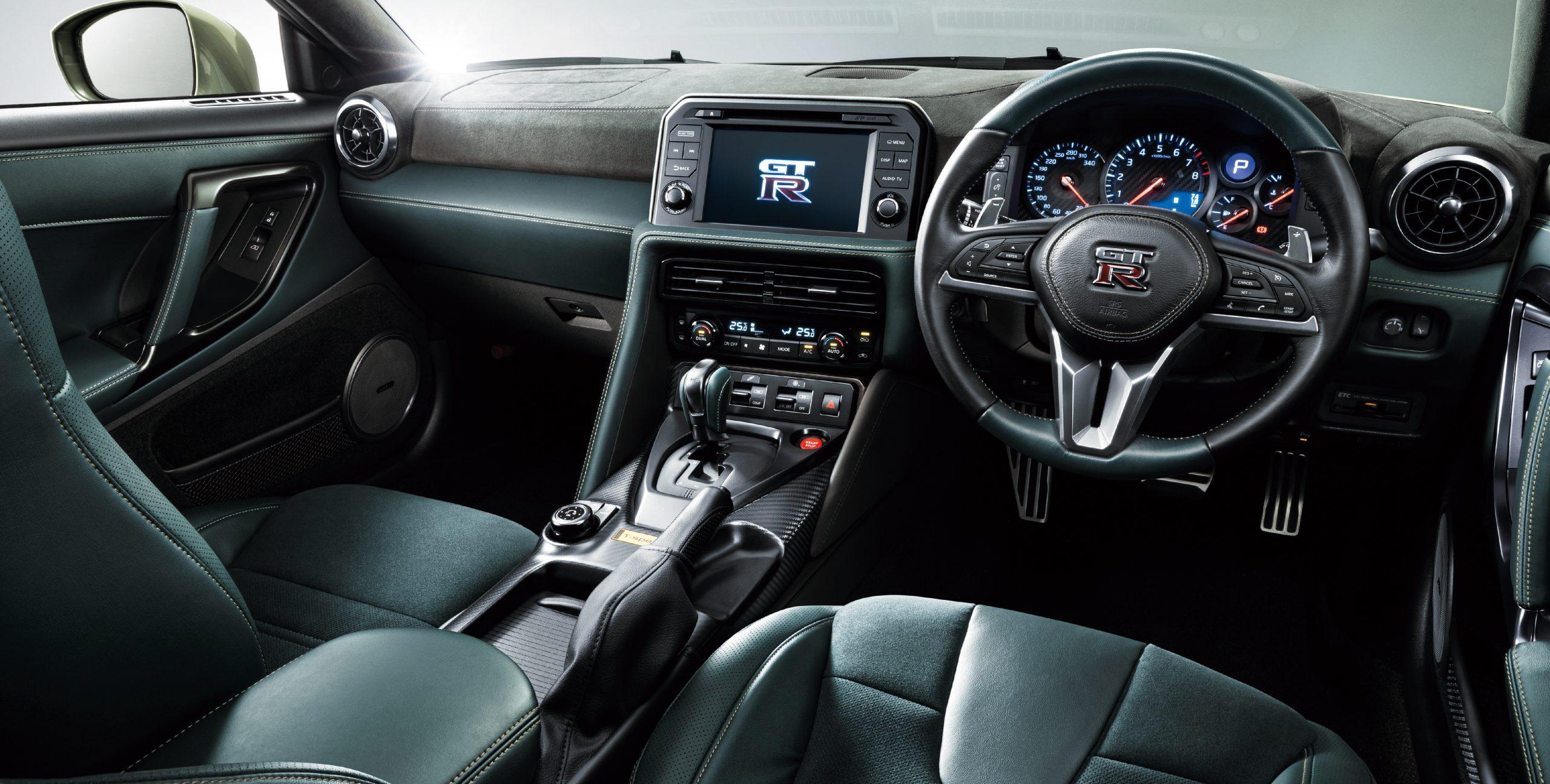2022 Nissan GT-R Interior
