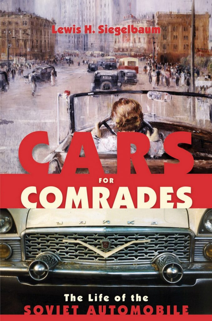 Cars For Comrades Book Cover