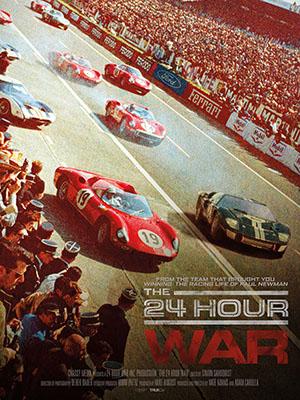 24 hour war movie