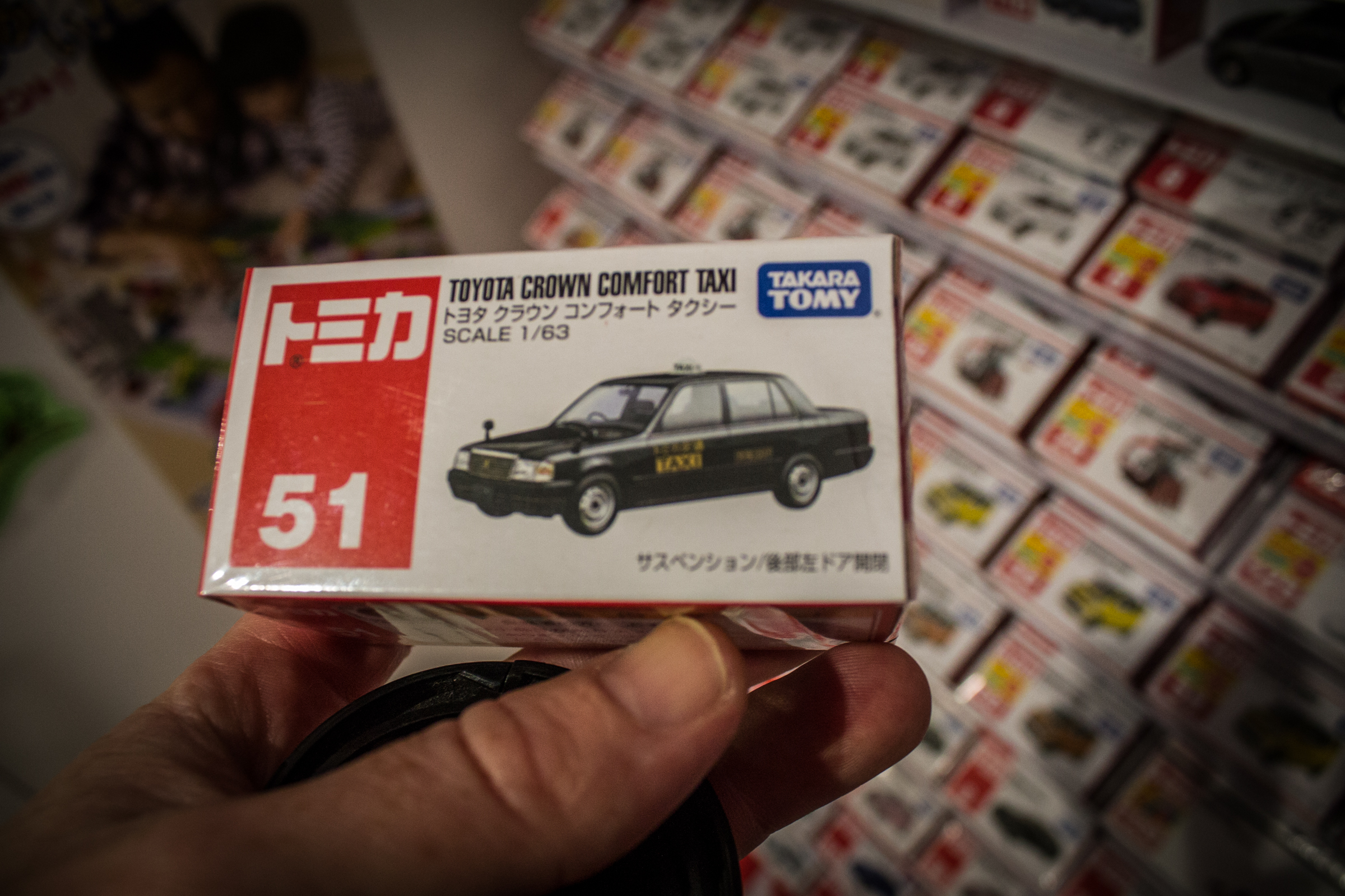 Toyota Century toy