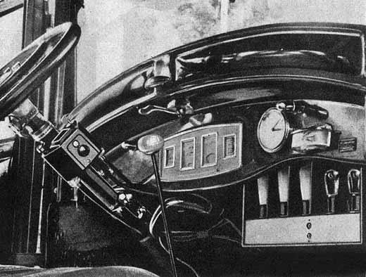 An early transitone radio.