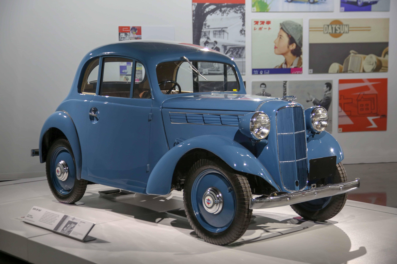 Datsun Model 16 Coupe