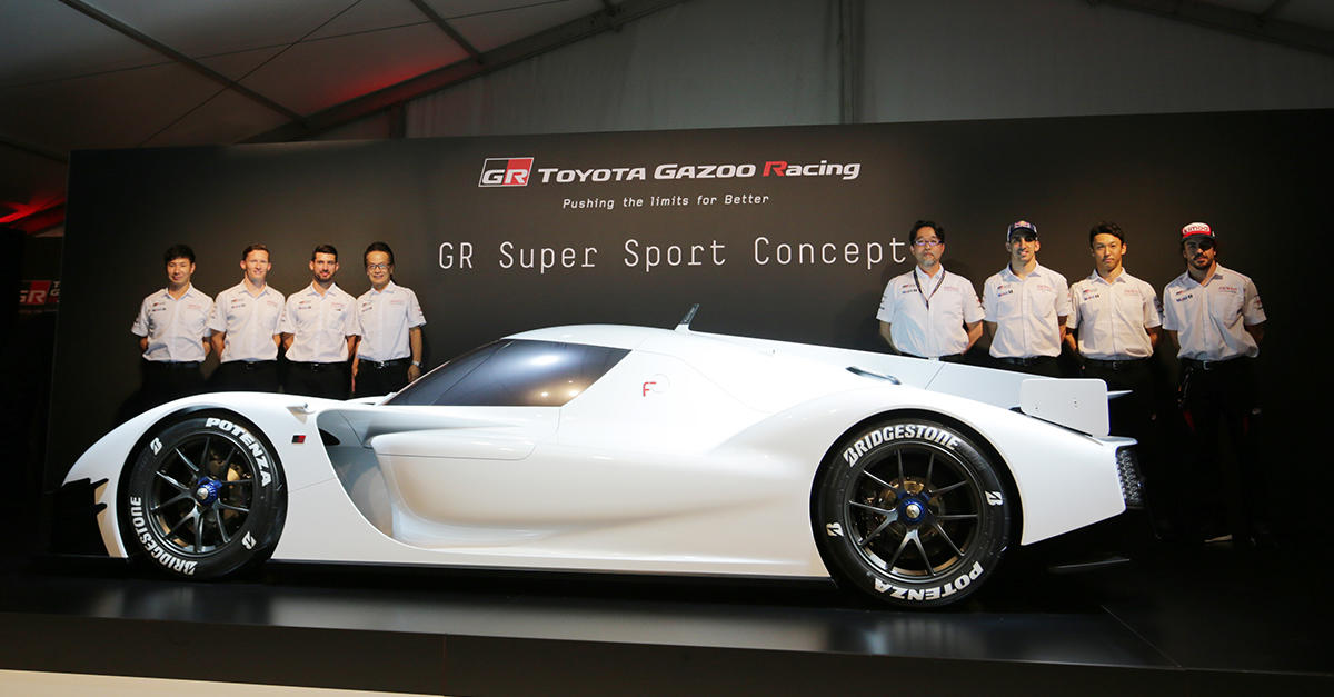 GR Super Sport Concept made by Toyota Gazoo Racing