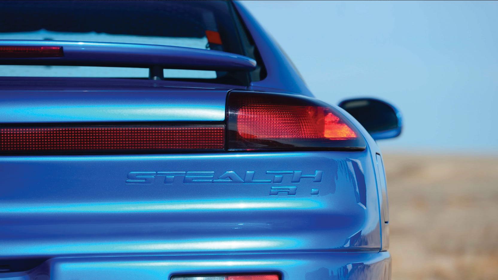 Dodge Stealth badge