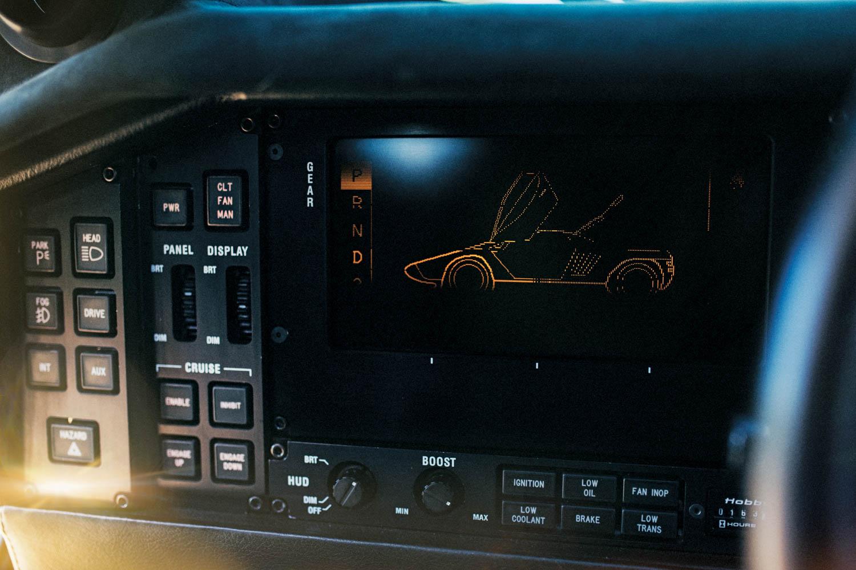 Vector W8 door display