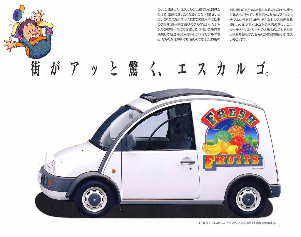 Nissan S Cargo advertisement