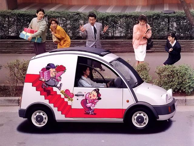 Nissan S Cargo profile advertisement