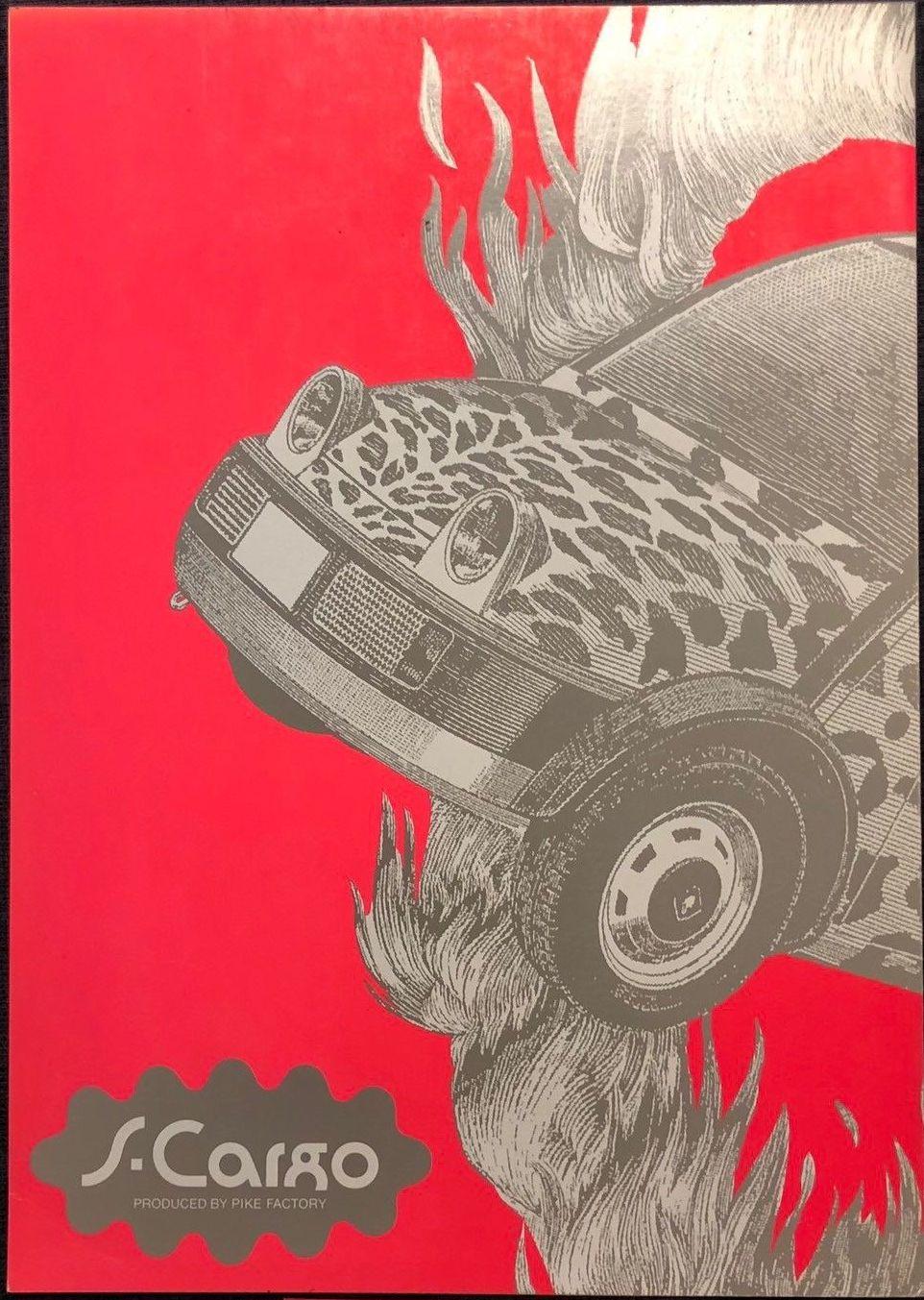Nissan S Cargo advertisement poster