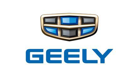 Geely Corporate logo