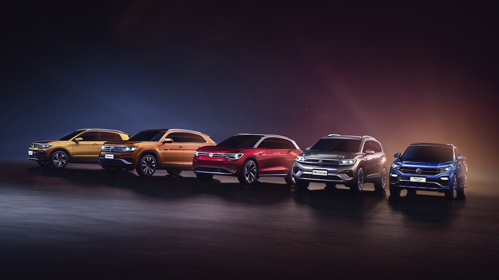 VW Concept cars for china full lineup