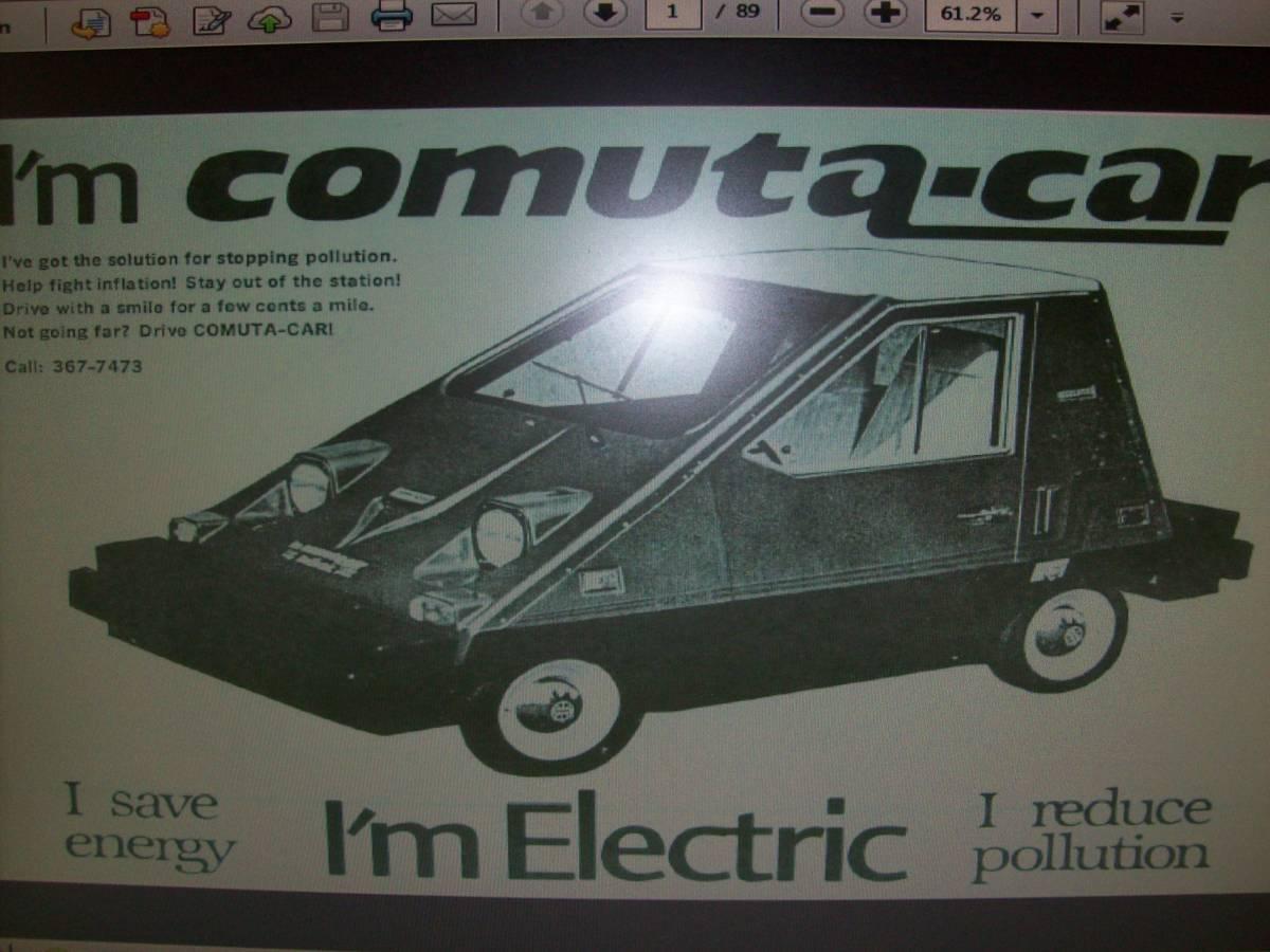 1980 Comuta-Car advertisement