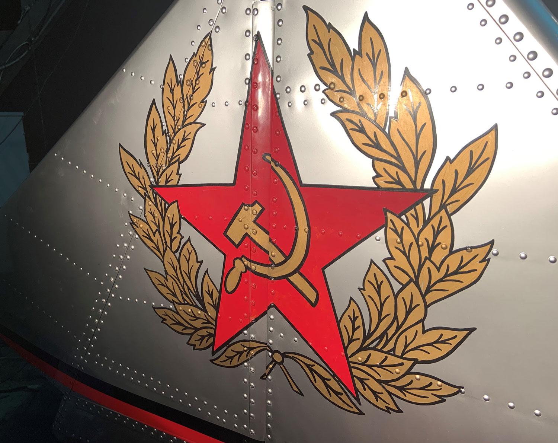 1978 Tupolev A-3 Aerosledge paint job