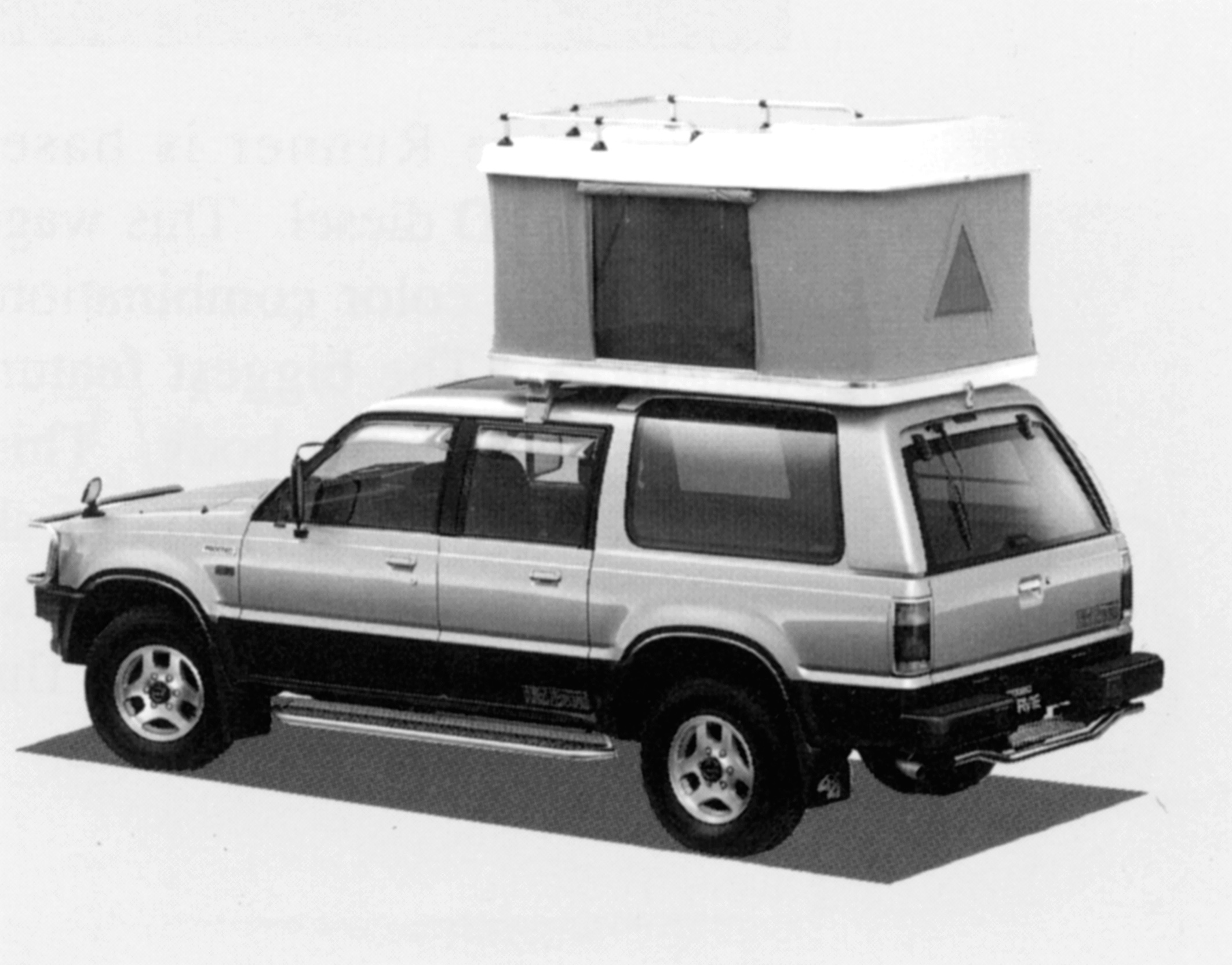 Mazda Proceed Marvie Wild  Breeze Camper 1993